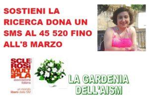 aism gardenia