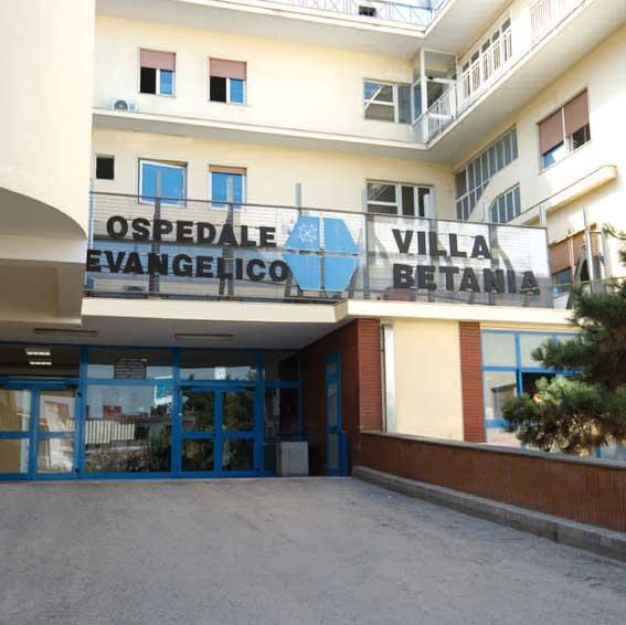 Ponticelli, Ospedale Betania: A Natale iniziative di festa per pazienti e familiari