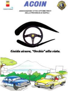 occhio alla vista