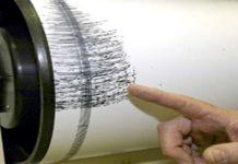 Terremoto, scossa a l'Aquila. Paura tra la popolazione