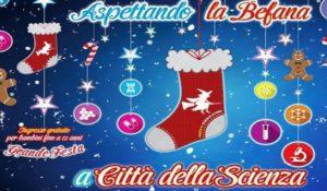 Festa della Befana 2018. Ecco gli eventi organizzati a Napoli