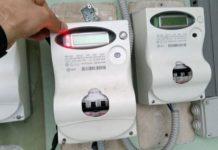 Energia elettrica, uno studio spiega l'aumento dei costi in bolletta