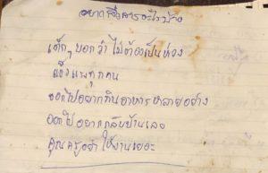 Thailandia, ragazzi intrappolati scrivono a genitori: continuano le ricerche