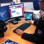 INPS nuova ondata di phishing. La Polizia Postale lancia un'altra allerta delle false email col finto bonus da 600 euro. Dati personali e bancari in pericolo.