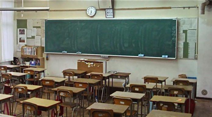 Napoli, scuola Cimarosa: bimbi a casa perché… la bidella è ammalata