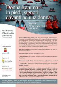 L'Associazione Primavera Arte presenta l'evento contro la violenza sulle donne