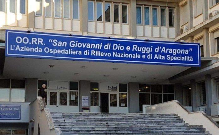 Salerno, stangata su analisi: tante richieste all'ospedale Ruggi