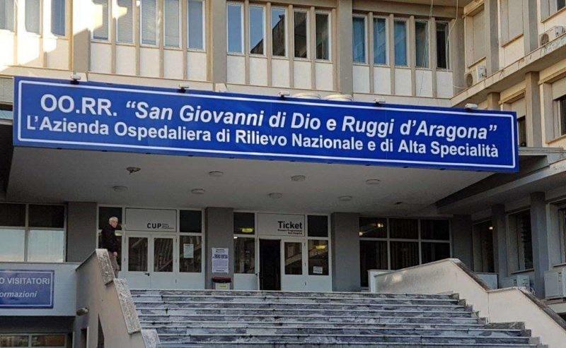 Salerno Stangata Su Analisi Tante Richieste Allospedale Ruggi