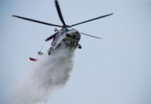 Leonardo: la consegna del quinto elicottero AW139 è prevista nella primavera del 2019 per missioni antincendio e di soccorso.