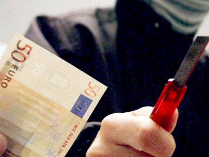 Ariano Irpino: rapina alla filiale della Banca di Credito Cooperativo di Flumeri