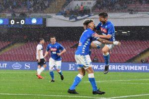 Calcio Napoli, azzurri in caduta libera. L'Atalanta vince al San Paolo