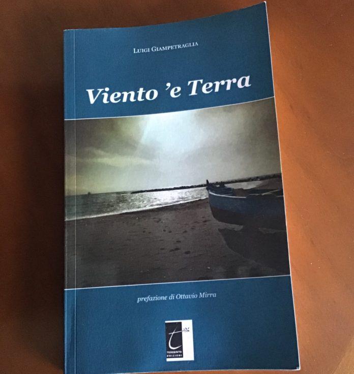 """""""Viento 'e terra"""", un giallo ambientato nella periferia più vera di Napoli."""