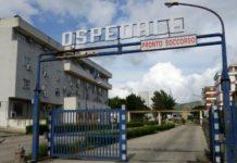 Coronavirus, via alle procedure per l'ospedale modulare a Caserta