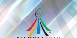 Universiade Napoli 2019: ecco quale sarà il programma di giovedì 4 luglio