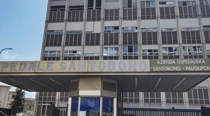 """Ospedale Santobono, la D.S. Minicucci: """"Il Pronto soccorso non è uno studio medico"""""""