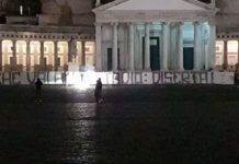 Calcio Napoli, striscioni di protesta degli ultras in città: diserta lo stadio