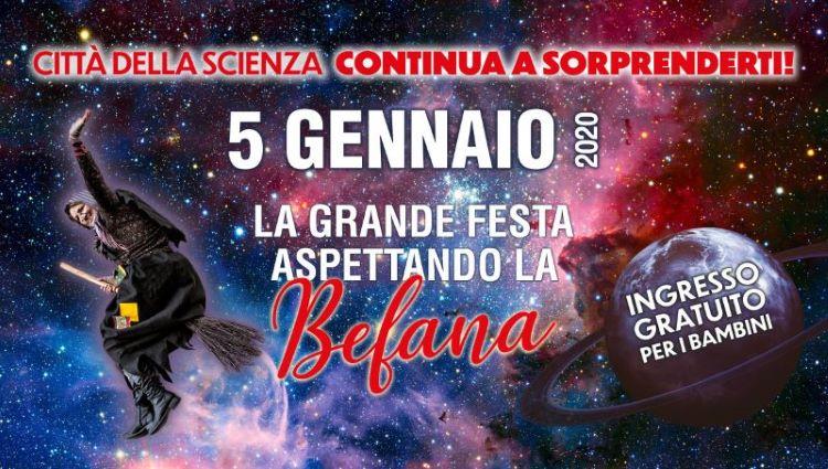 Città della Scienza, il 5 gennaio la festa dell'Epifania: ingresso gratis per i bimbi
