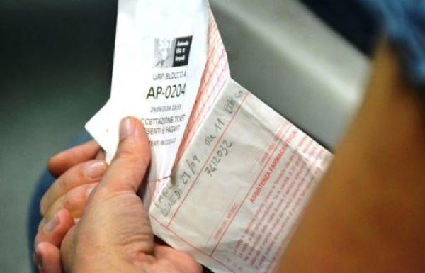 Fuorigrotta, Asl Napoli 1 Centro: il ticket è pagabile anche online