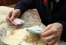 Santa Maria la Carità, 50enne intasca la pensione della zia morta da 7 anni